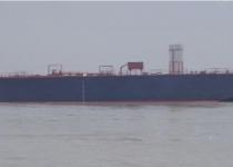 [IMG:oil-barge.jpeg]